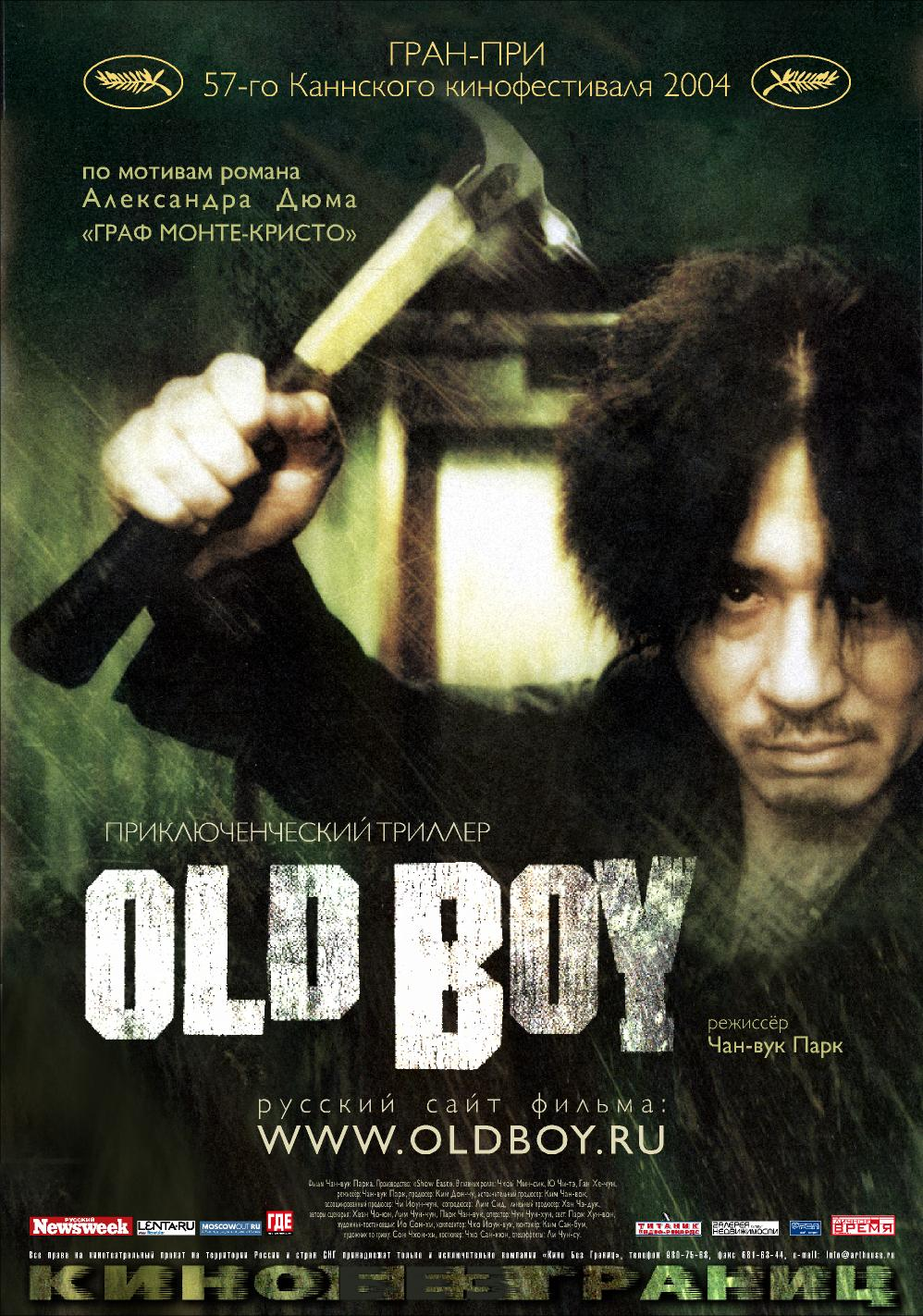 oldboy - OLDBOY -�htiyar Delikanl�-